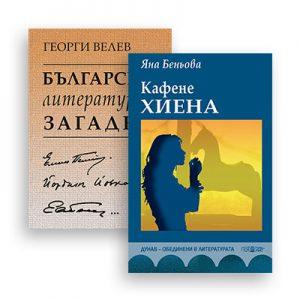 Literature - Culture