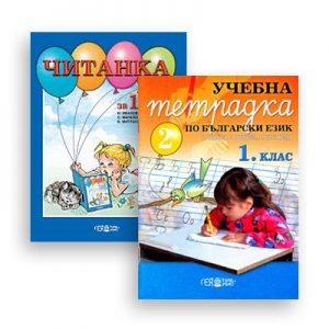 Textbooks and Teaching Aids 1-4 Grades